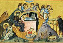Рожденството Христово Божик