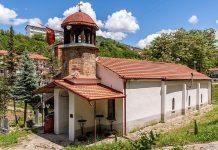 """Crkva Sv. Gjorgji Kratovski Црква """"Св. Ѓорѓи Кратовски"""""""