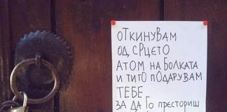 koco racin кочо рацин